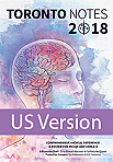 Essential Med Notes 2018 US VERSION (ebook only)